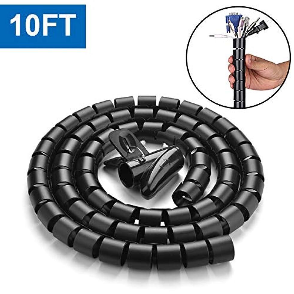 10FT Cable Management Sleeve EZ Cord Bundler 1