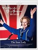 マーガレット・サッチャー 鉄の女の涙 コレクターズ・エディション [Blu-ray]