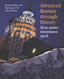 locating medical history - Advanced Russian Through History