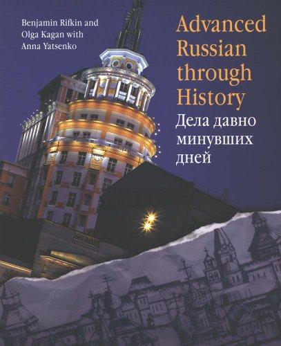 Advanced Russian Through History