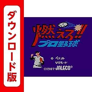 """燃えろ!!プロ野球 [3DSで遊べるファミリーコンピュータソフト][オンラインコード]"""""""