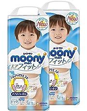 【パンツ ビッグサイズ】ムーニーマン男の子 エアフィット (12~22kg)76枚