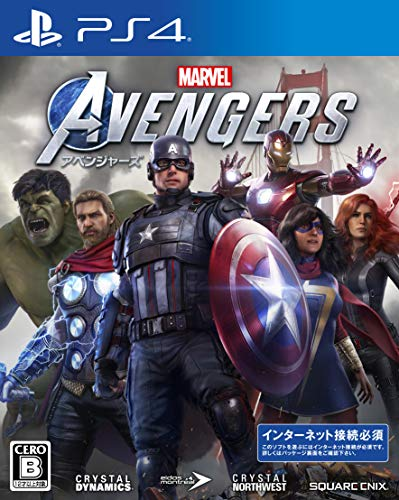 Marvel's Avengers(アベンジャーズ) 【Amazon.co.jp限定】デジタルコミック『Marvel's Avengers』アイアンマン #1 (配信) -PS4