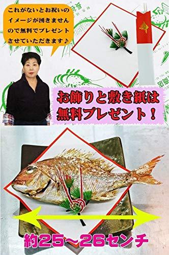 長谷川鮮魚店『お食い初め鯛はまぐりセット』