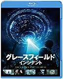グレースフィールド・インシデント ブルーレイ&DVDセット[Blu-ray/ブルーレイ]