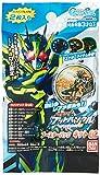 バンダイ (BANDAI) 仮面ライダーブットバソウルブースターパック キット02(BOX)