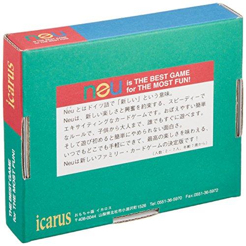 おもちゃ箱イカロス『neu(ノイ)』