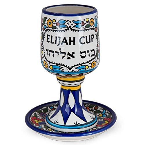Amaizing hecho a mano Tierra Santa regalos cerámica Pascua Elijah Cup