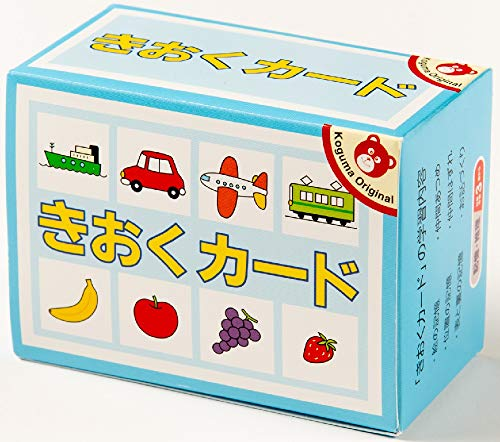 きおくカード (カード教材)