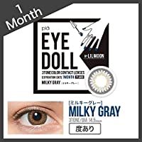 アイドール ワンマンス (eyedoll 1MONTH) eyedoll 1MONTH オールドファッション (度あり) -7.00 eyedollMONTHオールドファッション -7.00 1箱1枚入り