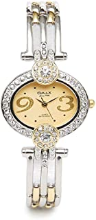 اوماكس ساعة رسمية نساء انالوج بعقارب معدن - 00JES750N001