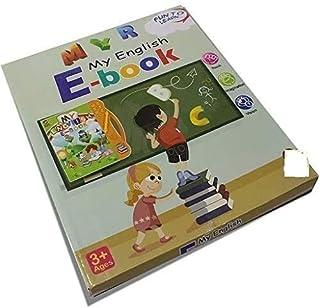 MY ENGLISH, E-BOOK FOR CHILDREN.