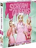 スクリーム・クイーンズ シーズン2<SEASONSコンパクト・ボックス>[DVD]