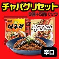 韓国で大人気 チャパグリ辛口 5パックセット