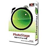 NCH 40%OFF 夏先取りセール【新発売】PhotoStage Pro スライドショー作成ソフト