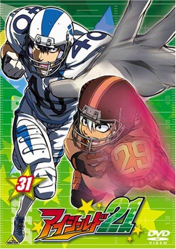 アイシールド21 31 [DVD]