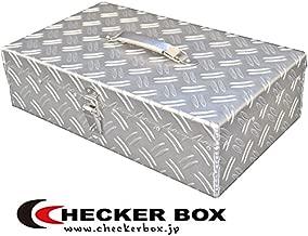 アルミ工具箱 ハンディタイプ 道具箱 幅400mm 小型ツールボックス チェッカーボックス 縞板