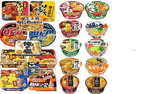 カップ麺 12種類×1個 焼きそば 12種類×1個 定番人気の24個 ハーフ&ハーフセット