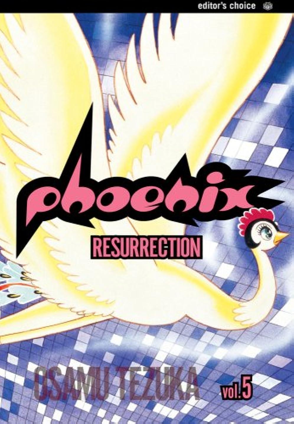パンサー燃やす解読するPhoenix Vol.5 : Resurrection (Phoenix)