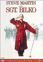 スティーブ・マーティンの Sgt. ビルコ[DVD]