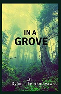 In a Grove illustrated