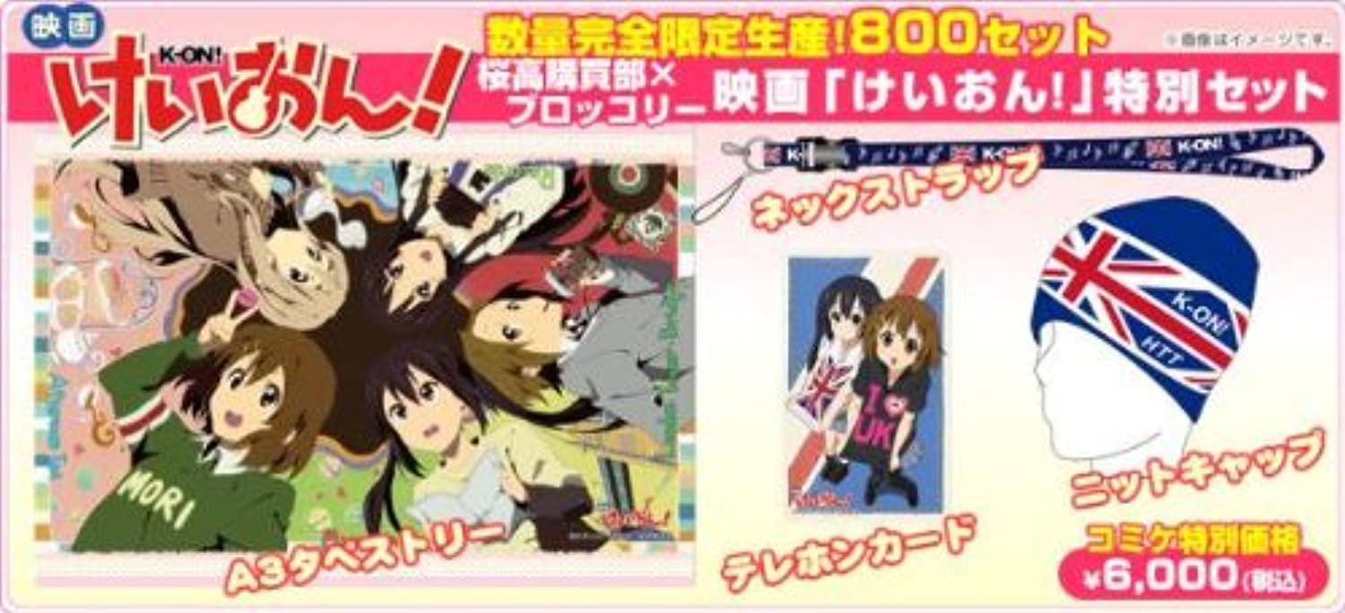 Movie  KON   Special set (Comiket 81) Sakura high purchasing department x broccoli Yui Mio Ritsu Azusa Tsumugi KON C81 (japan import)