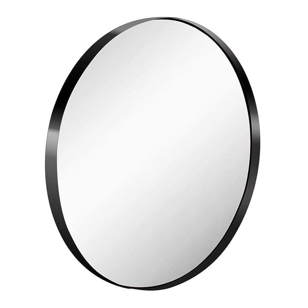 悲観的病気の拒絶壁掛け鏡 家の装飾、洗面化粧台、洗面所、リビングルーム、寝室用の丸い壁の鏡HDガラスブラックメタルフレーム飛散防止ガラス吊り化粧鏡 飛散防止 安心保証
