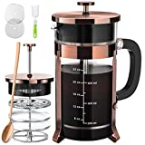 French Press Coffee And Tea Maker With 4 Level Filtration System -100% No Residue -304 Grade Stainless Steel-German...