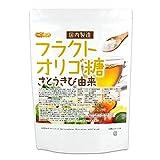 フラクトオリゴ糖 500g オリゴの王様 国内製造品 [05] NICHIGA(ニチガ)