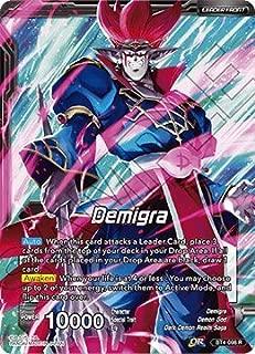 Dragon Ball Super TCG - Demigra - BT4-098 - R - Series 4: Colossal Warfare