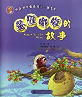 Ratel Dula-Happy Word Learning-Fairy Tale Painting Book-Volume 3 (Chinese Edition)