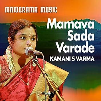 Mamava Sada Varade