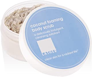 LATHER Coconut Foaming Body Scrub 4 oz - a unique and luxurious, multi-purpose foaming body scrub and cleanser