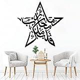 Tianpengyuanshuai Belle Ramadan Étanche Stickers Muraux Décoration de La Maison Chambre d'enfant Décoration Naturelle Stickers Muraux 33X33 cm