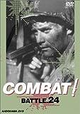 COMBAT! BATTLE24[DVD]