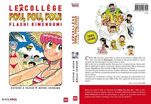 Collège Fou Fou Fou (le) - Flash! Kimengumi Vol.2