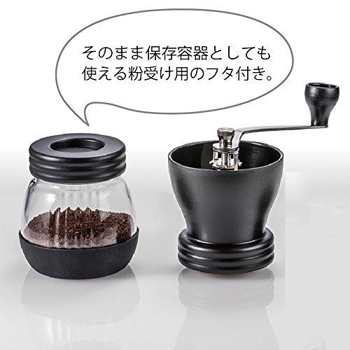 HARIO(ハリオ)コーヒーミルブラックセラミックスケルトンMSCS-2B