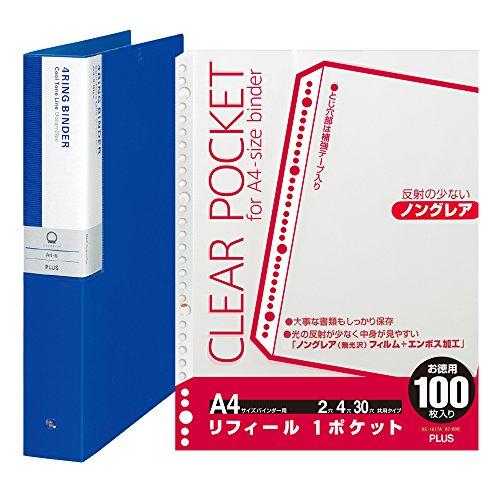 プラス リングバインダー A4縦 4穴 背幅50mm デジャヴ 89-933 オーシャンブルー  リフィル 透明ポケット クリアファイル 100枚 セット