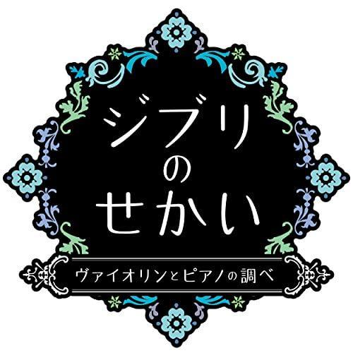 Yuka, Kenji Kanemasu & Kanako Ooba