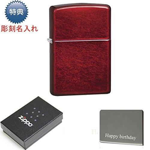 【名入れ無料】【ラッピング無料】ジッポー ZIPPO ライター キャンディーアップルレッド 21063