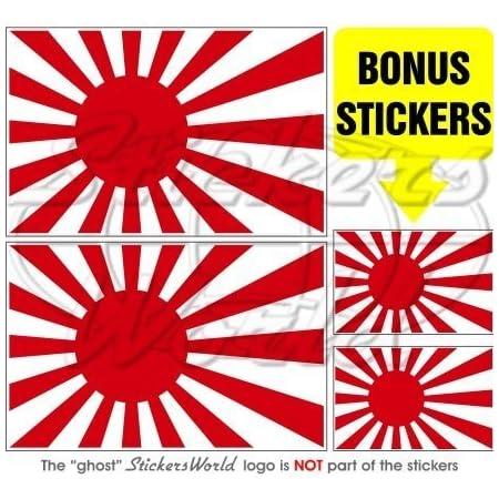Japan Japanische Aufgehende Sonne Flagge 100mm Auto Motorrad Aufkleber Vinyl Sticker X2 2 Bonus Garten