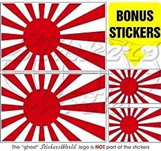 JAPAN japanische aufgehende Sonne-Flagge 100mm Auto &amp