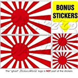 JAPAN japanische aufgehende Sonne-Flagge 100mm Auto & Motorrad Aufkleber, Vinyl Sticker x2+2 BONUS