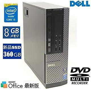 【新品SSD搭載】【Windows 10搭載】DELL Optiplex 7020 SFF 第4世代Core i5-4590 3.3GHz/8GBメモリ/SSD 360GB/DVDマルチ/【新品キーボード、無線マウス付き】最新版Office 中...