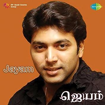Jayam (Original Motion Picture Soundtrack)