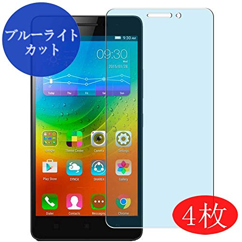【4 Pack】 Synvy Anti Blue Light Screen Protector for Lenovo K3 Note K50 (K50-T5) Blue Light Blocking Screen Film Protective Protectors [Not Tempered Glass] New Version