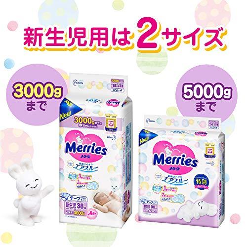 【Amazon.co.jp限定】メリーズテープ新生児用(お誕生~5kg)さらさらエアスルー90枚