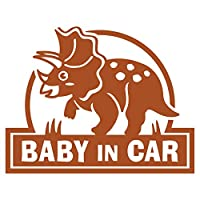 imoninn BABY in car ステッカー 【パッケージ版】 No.72 トリケラトプスさん (茶色)