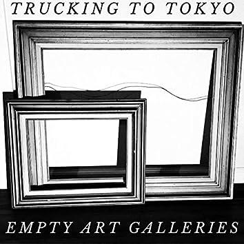 Empty Art Galleries