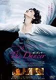 ザ・ダンサー[DVD]